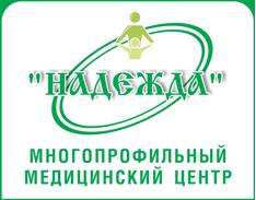 """Семейная клиника """"Надежда"""""""
