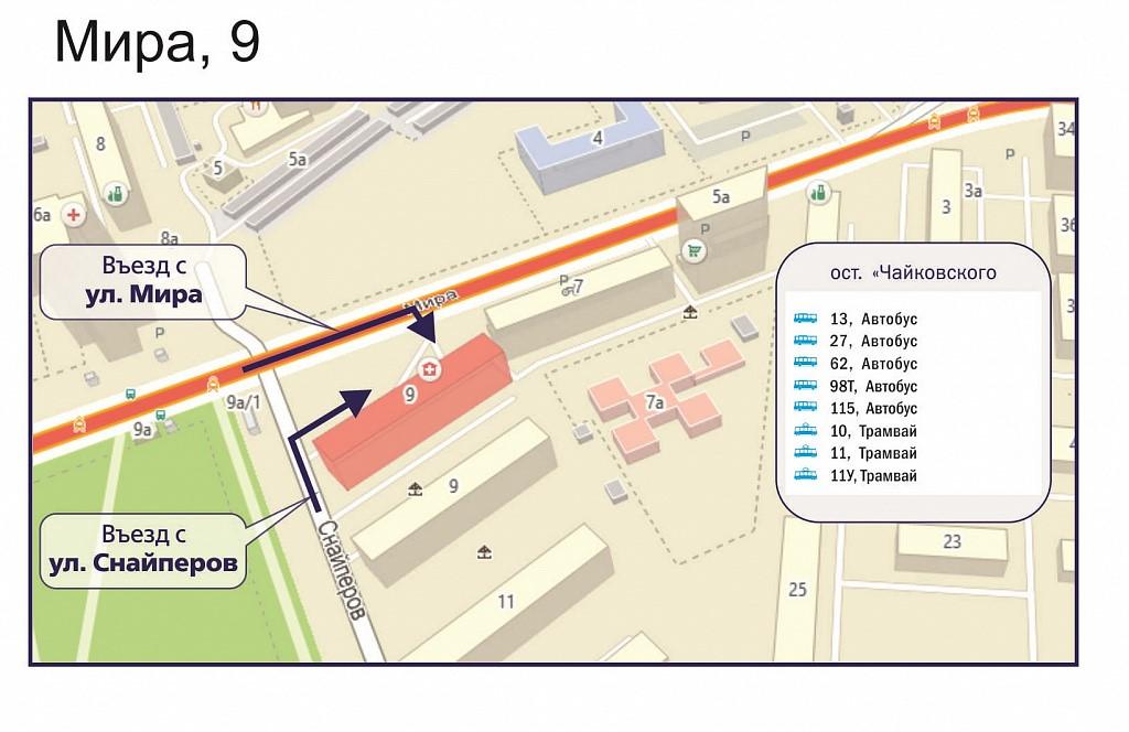 Карта поликлиники на улице Мира, 9